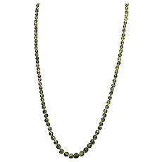 Natural Faceted Peridot Gem Necklace