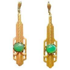 1980s Prong Set Jade Cabochon Earrings