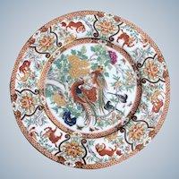Saji Imari Japan Fine China Bird Plate