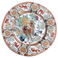 Saji Imari Japan Fine China Bird Plate