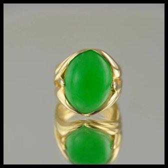 Freeform Wave Jade Ring / 14k Yellow Gold