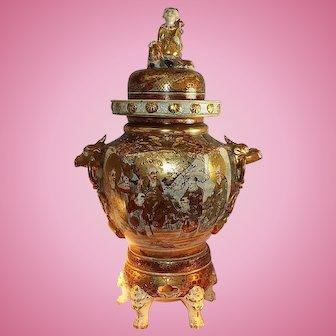 Antique Satsuma Kutani Lidded Vase Circa:  early 1800's  25 Inches Tall