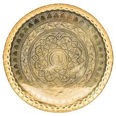 Morocco Casablanca Brass Arabesque Serving Tray, Mid 20th Century