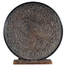 Massive Ottoman Islamic Gazelle Design Copper Tray with Dark Patina