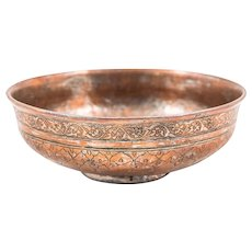 Islamic Antique Rare Tinned Copper Bowl with Fish Design, 18th Century