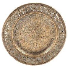 Islamic Antique Zand Dynasty Qalamzani Brass Plate, 18th Cent.