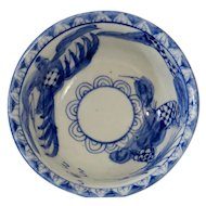 Chinese Porcelain Dragon Tea Bowl