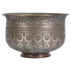 Large Persian Safavid Tinned Copper Bowl, 18th century