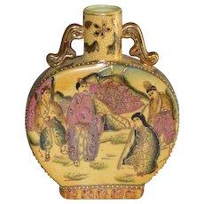 Chinese Porcelain Vase with Japanese Motifs