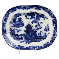 London Tonquin Chinese Design Porcelain Bowl, 19th Century