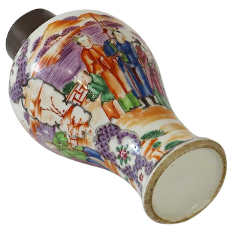 Antique Chinese Qianlong Vase, 18th Century
