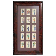 Antique Chinese Framed Pith Paper Paintings, 19th Century