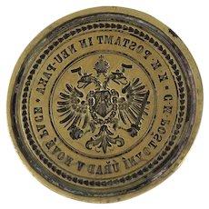 Austro-Hungarian Post Stamp, Brass, Nova Paka