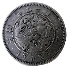 Antique Silver 800 Korea Yang Coin, 1898