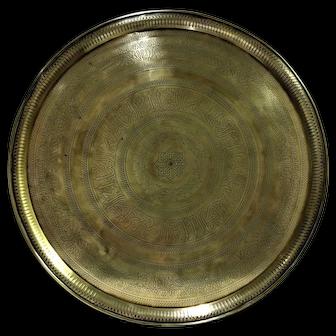 Large Egyptian Vintage Brass Tray