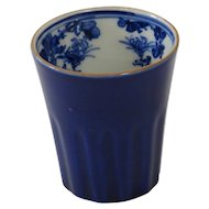 Antique Chinese Qing Cobalt Blue Cup, 19th Century