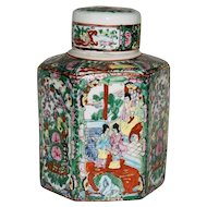 Antique Chinese Qing Canton Famille Rose Tea Caddy