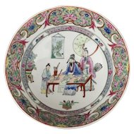 Old Chinese Very Finely Enamelled Porcelain Bowl