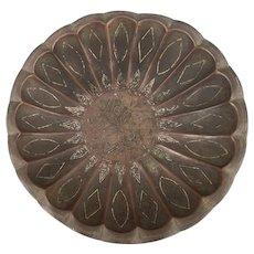 Pakistani Large Copper Alloy Bowl