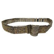 Antique Armenian Yerevan or Ottoman Silver 900 Belt - Museum Piece