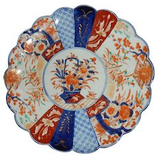 Antique Japanese Imari Porcelain Plate, 19th Century