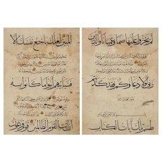 Antique Egyptian Koran Manuscript, Calligraphy on Paper, 16th-17th Century