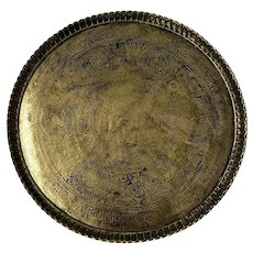 Antique Islamic Biblical Story Pictorial Large Brass Tray