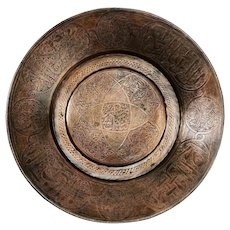Antique Islamic Large Copper Charger with Brilliant Calligraphy