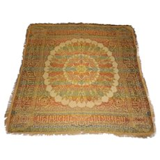Islamic Antique Ottoman Silk Embroidery Wall Hanging
