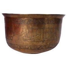 Antique Islamic Ottoman Provinces Calligraphic Brass Bowl
