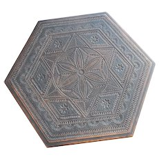 Antique Anglo-Indian Dark Oriental Wooden Table
