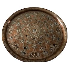 Good Islamic Silver-Inlaid Large Cairoware Calligraphic Copper Tray