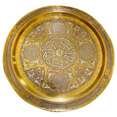 Islamic Antique Silver and Copper Inlaid Brass Tray