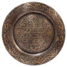 India Islamic Imposing Muradabad Niello Inlaid Dated Brass Plate, 1911