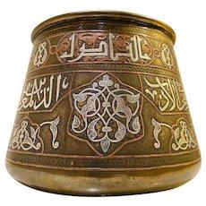 Exquisite Silver Copper Inlaid Brass Calligraphic Bowl