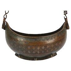 Antique Islamic Tinned Copper Central Asian Bukhara Hanging Kashkul