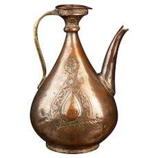 17th Century Indian Islamic Massive Copper Ewer