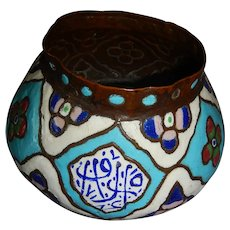 Ottoman Islamic Enamelled Copper Bowl