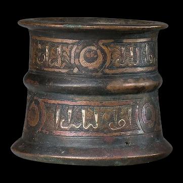 Islamic Medieval Silver-Inlaid Bronze Mortar