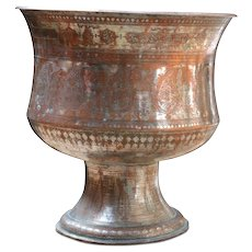 Huge Shiite Tinned Copper Mosque Pedestal Bowl