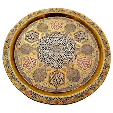 Ravishing Silver and Copper Inlaid Cairoware Brass Tray