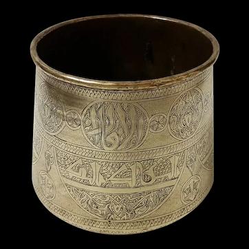 Beautiful Mideast Cairoware Incised Brass Pot