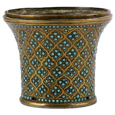 Islamic Turquoise-Set Gilt Copper Alloy Huqqa Cup