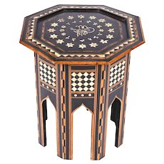 Islamic Marquetry Coffee Side Table with Ottoman Tughra