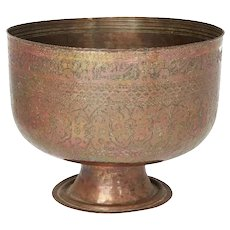 Large Islamic Antique Engraved Copper Bowl, 18th century