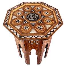 Islamic Vintage Octagonal Coffee Side Table