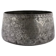 Islamic Late Mamluk Tinned Copper Bowl