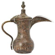 Very Old Islamic Coffee Ewer Dallah, Ottoman Empire, cca 18th Century