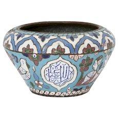 Large Ottoman Islamic Enamelled Copper Planter, 19th Century