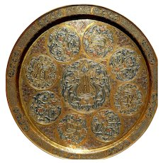 Masterpiece of Mamluk Revival Metalwork - Antique Islamic Tray